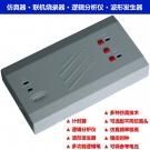 JMaster3通用型仿真器+编程/烧录器