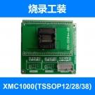 【烧录工装】英飞凌XMC1000(TSSOP38)